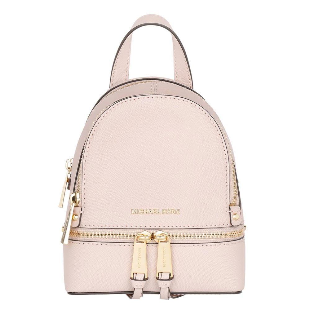 3b46fd3393 MICHAEL by Michael Kors Rhea Zip Soft Pink Messenger Backpack