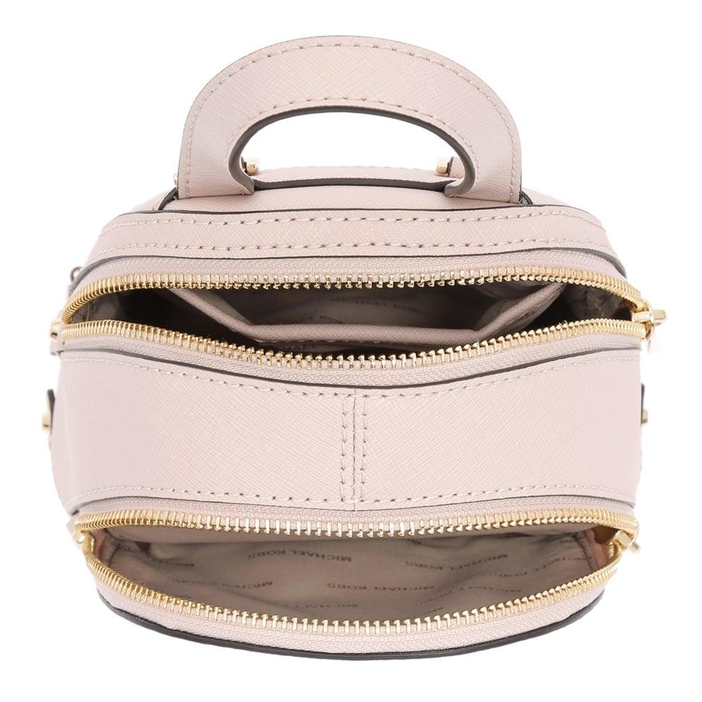 46464a7405 MICHAEL MICHAEL KORS Rhea Zip Soft Pink Messenger Backpack
